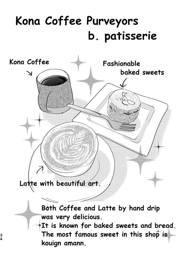 Kona Coffee Purveyors b.patisserie
