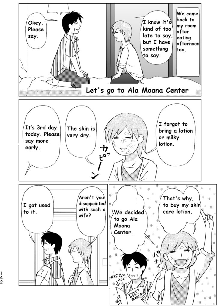 Let's go to ala moana center