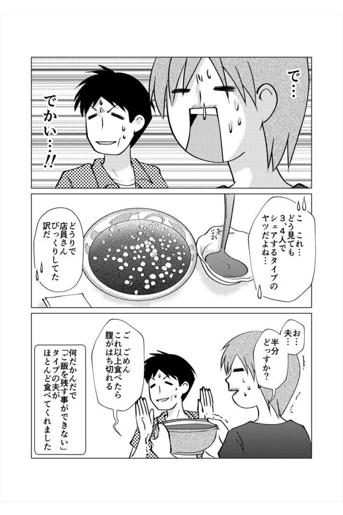 カフェ・くるくま